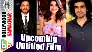 Salman Khan's LOVE For Shah Rukh Khan | Anushka Sharma's Upcoming Untitled Film