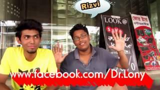 Bangla funny dance prank king