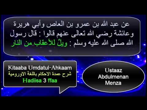 شرح عمدة الاحكام باللغة الاورومية حديث رقم  3 umdetul ahkam ffaa Hadiisa