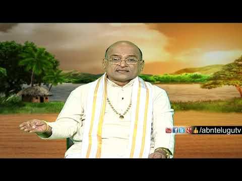 Garikapati Narasimha Rao about Education system | Nava Jeevana Vedam | Episode 1447 | ABN Telugu