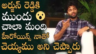 Tollywood Top Heroines Rejected Me Before Arjun Reddy Says Vijay Devarakonda | Manastars