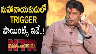 Balayya Says Trigger points of NTR Mahanayakudu | Special Interview | Silverscreen