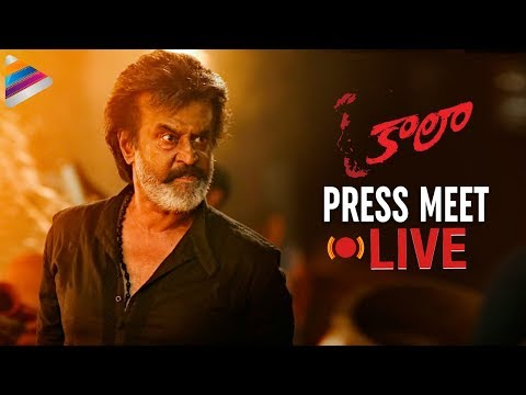 Rajinikanth KAALA Movie Press Meet | Dhanush | Kaala Pre Release Event | Telugu FilmNagar