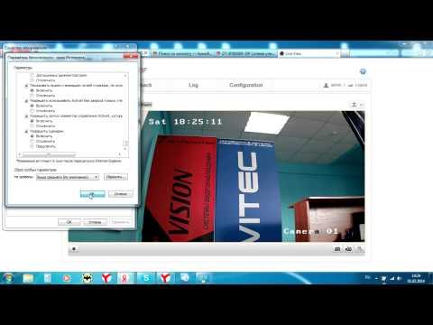Как настроить и подключить ip видеокамеру к видеорегистратору