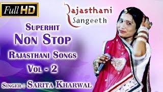 में तो हुओ रे दीवानो थारे धाम रो ॥ सरिता खारवाल     Nonstop Superhit Rajasthani Bhajans Vol - 2