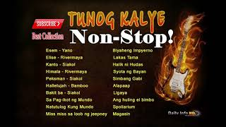 My Favorite Tunog-Kalye MP3 Playlist.