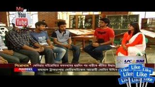 Dhaka BUET