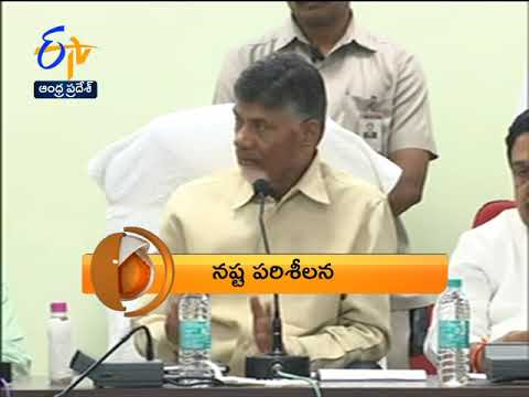 Andhra Pradesh | 12th October 2018 | 360 | 7-30 AM | News Headlines
