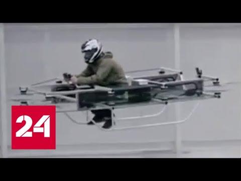 Как в Звездных войнах. Калашников показал собственный ховербайк - Россия 24