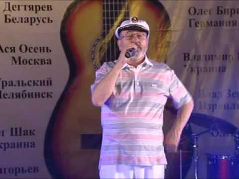 Владимир Асмолов - Кошечка
