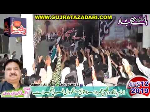Zakir Habib Raza Haideri | 12 April 2019 | Mangowal Gujrat || Raza Production