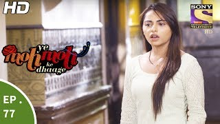 Yeh Moh Moh Ke Dhaage - ये मोह मोह के धागे - Ep 77 - 5th July, 2017