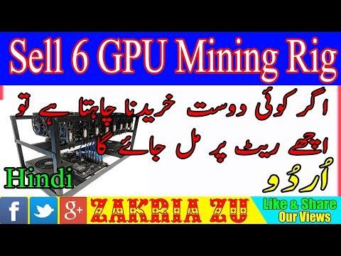 Sell Sell 6 GPU Rig RX580 8GB ETH ETC Other Coin Mining Urdu/Hindi By Zakria 2018