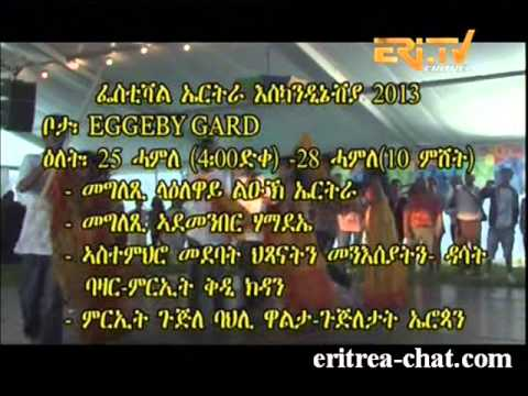 Eritrean Festival - Scandinavia - 25 28 July 2013 by EriTV Advert