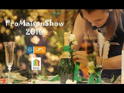UFL на выставке подарков ProMaisonShow, 2016. Флористика, мастер-классы, цветы