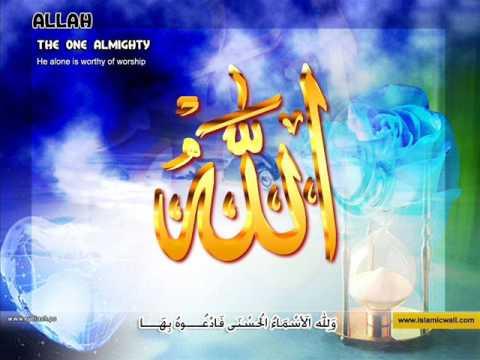 Download Lagu The Most Beautiful Asmaul Husna (Dr. Ary Ginanjar) MP3 Free