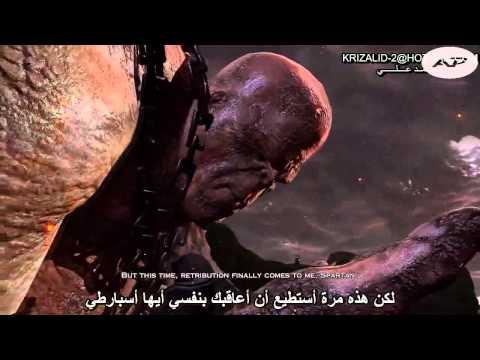 God of War 3 HD Part 9 المشهد التاسع مترجم ترجمة أحترفية