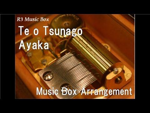 "Te o Tsunago/Ayaka [Music Box] (Anime ""Doraemon: Nobita and the Green Giant Legend"" theme song) thumbnail"