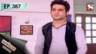 Adaalat - আদালত (Bengali) - Ep 387 - Goa'te Bhuture Gari (Part 1)
