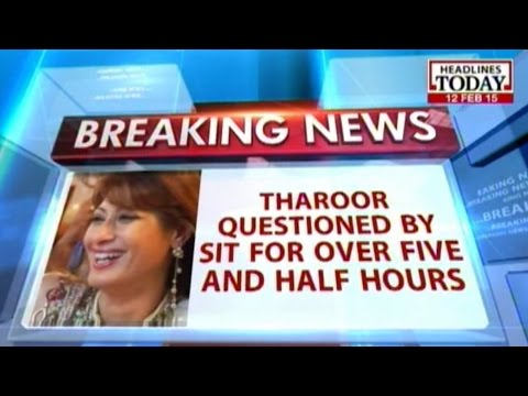 Sunanda Murder: SIT questions Shashi Tharoor for the second time