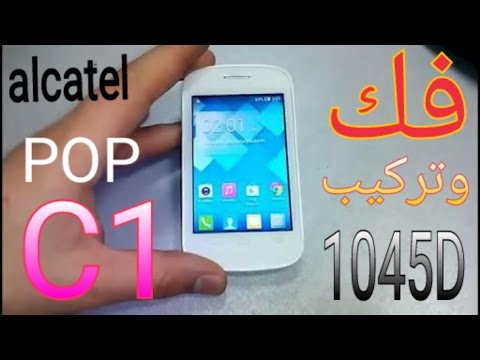 alcatel 4015d assembly    alcatel 4015d pop c1   طريقة فك وتركيب