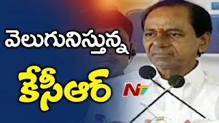 CM KCR Speaks About Cataract surgery at Kanti Velugu Programme | Malkapur | Medak | NTV
