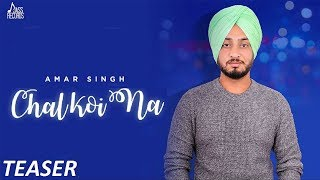 Chal Koi Na | (Teaser) | Amar Singh| New Punjabi Songs 2018 | Latest Punjabi Songs 2018