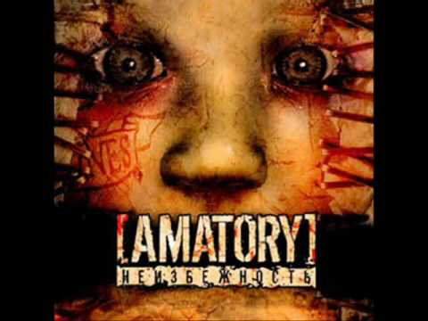 Amatory - Into the fire