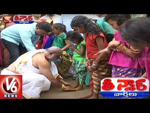 Chilkur Balaji Temple Priest Soundararajan Performs Kanya Vandanam | Teenmaar News
