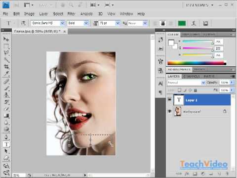 Как сделать фотошоп на фото с надписью