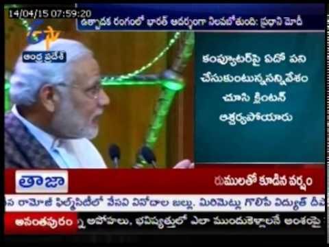 PM Narendra Modi Lures German Business Honchos; Hard Sells 'Make in India' Programme