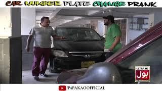 | Car Number Plate Change Prank | By Nadir Ali In| P4 Pakao | 2019