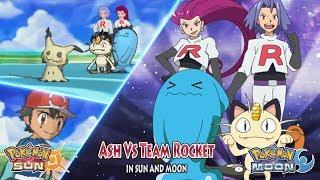 Alola Ash Vs Team Rocket (Vs Jessie and James)