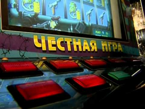 Егорьевск Полицыя Игровые Автоматы