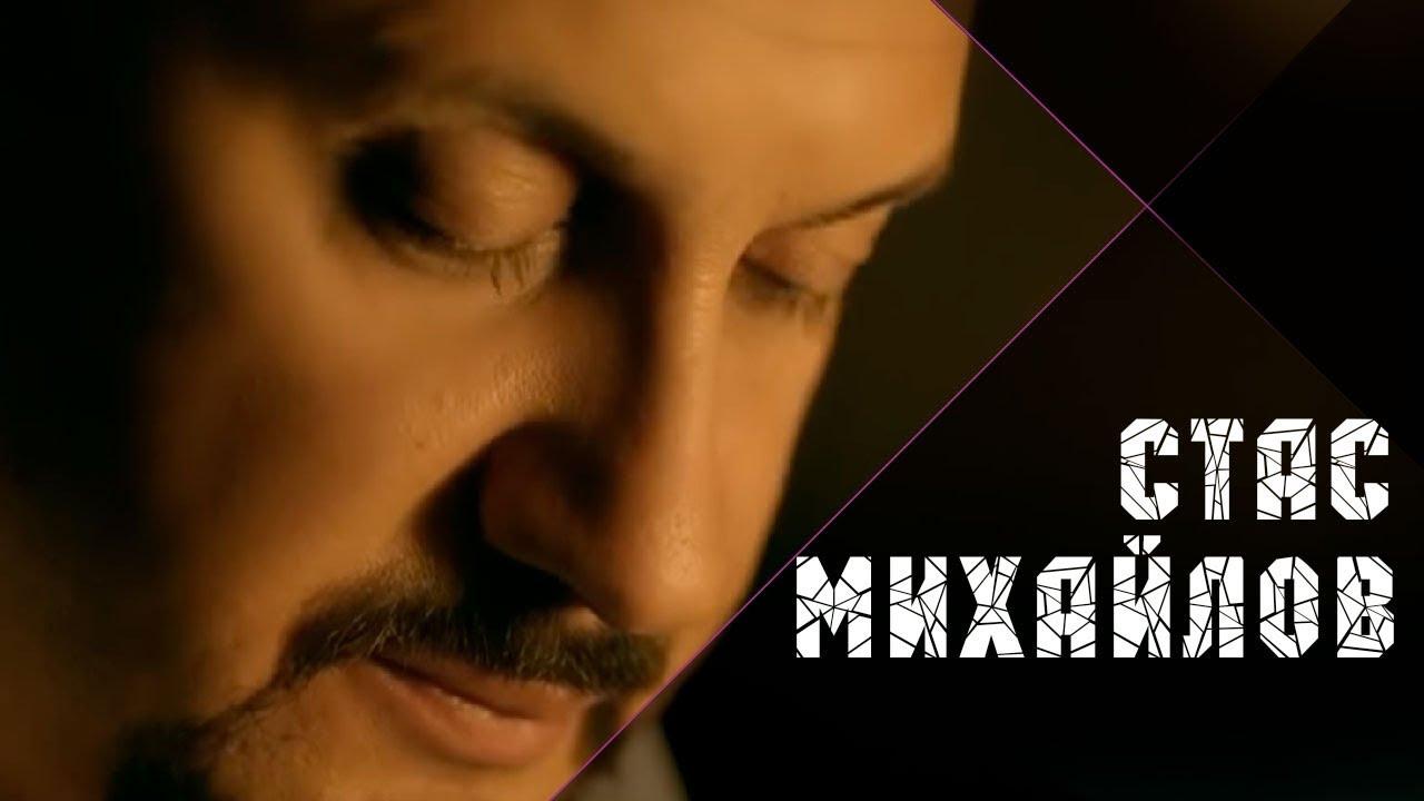 альбом михайлова джокер слушать