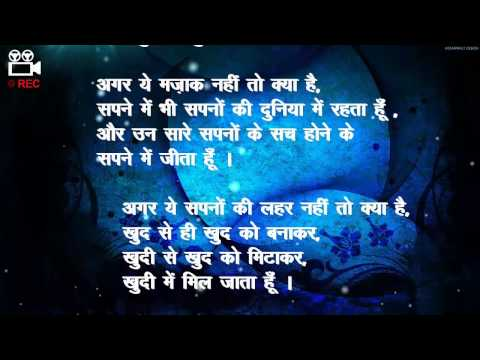 Golden Words Of Sandeep Maheshwari (in Hindi) video