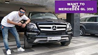 SECOND HAND CAR MARKET   Mercedes GL 350   ABE   Hidden Luxury Cars Market In Delhi   VBO Life