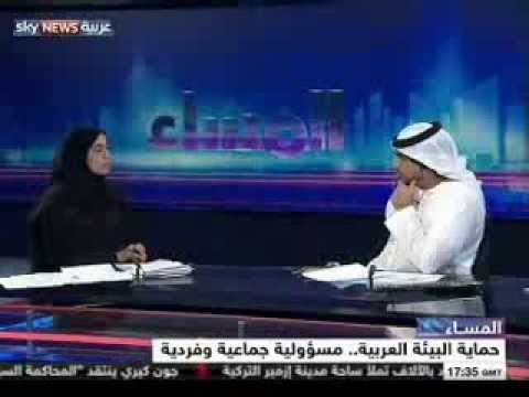 Interview with  Fozeya Al Mahmoud on World Environment Day on Sky News Arabia June 6, 2013 Part 1