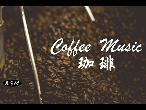 #Jazz&BossaNova# Music for Relax,Work,Study - Cafe Music - Background Music