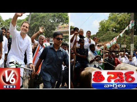 Karnataka Assembly Polls:  Rahul Gandhi Attacks Centre Over Fuel Price Policy | Teenmaar News