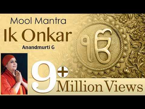 Mool Mantra Ik Onkar | 108 Times Chanting of Mool Mantra | Gurbani...