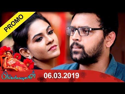 Priyamanaval Promo 07-03-2019 Sun Tv Serial Promo Online
