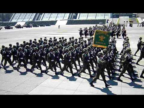 Heroico Colegio Militar Logo Heroico Colegio Militar