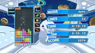 40-Line Tetris Sprint in 55.1s [GameCube analog stick] - Puyo Puyo Tetris