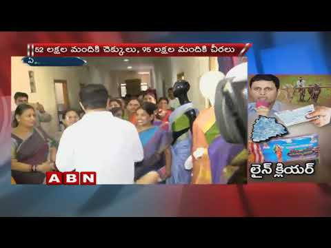 CEO Clarifies About Rythu Bandhu and Bathukamma Sarees Distribution In Telangana | ABN Telugu