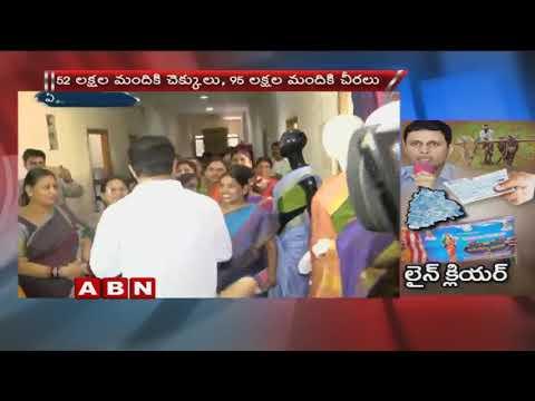 CEO Clarifies About Rythu Bandhu and Bathukamma Sarees Distribution In Telangana | ABN Telugu