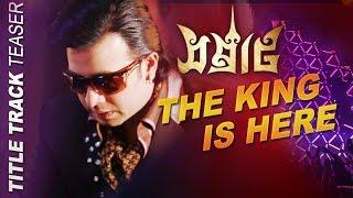 Title Track Teaser   Samraat: The King Is Here   Shakib Khan   Apu Biswas