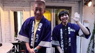 居酒屋×dining est!(エスト)