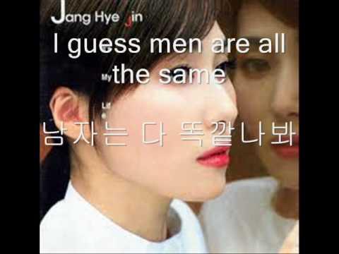 Vibe (Feat. Jang Hye Jin) - That Man,That Woman (English, Korean) Sub