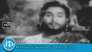 Mahakavi Kalidasu Movie Part 6/10 - ANR, SVR, Rajasulochana